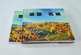 金豪印刷风景摄影集印刷服务    厂家直销价  深圳金豪印刷