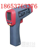 CWH425本质安全型红外测温仪,矿用红外测温仪厂家