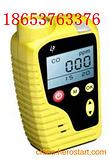 CTH1000一氧化碳检测报警仪,晋城CTH1000一氧化碳检测报警仪厂家