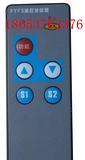 FYF5遥控发送器,矿用FYF5遥控发送器图片,FYF5遥控发送器厂家,FYF5遥控发送器参数