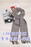 供应羊绒围巾,高档真丝围巾订制,真丝标记领带