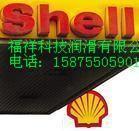 热卖佳度S3 V220C润滑脂/润滑油丨香港福祥值得信赖