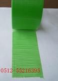 绿色养生胶带 整顿仓库 低价销售 敬请来电咨询