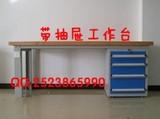 供应东城现货工作台,工厂办公台,流水线工作台
