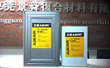 粘PVC折盒用什么胶水,粘PVC折盒胶水厂家,粘pvc折盒胶水价