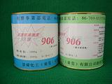 供应粘不锈钢专用AB胶,粘铝合金胶水