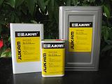 巨箭橡胶背胶处理剂,G-775橡胶背胶处理剂,橡胶表面活化处理剂