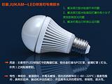 LED球泡灯胶水价格,LED球泡灯胶水使用方法,LED球泡灯胶水