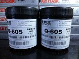 供应陶瓷粘接胶水,粘金属专用高强度胶水