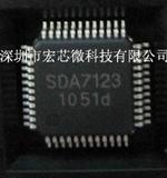 SDA7123