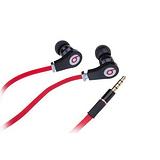 耳机清仓低价销售,魔音小面条头戴式耳机批发