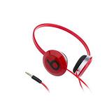 耳机清仓低价销售,魔音头戴式耳机批发