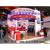 江西展览展台设计多少钱,南昌广告展览公司收费