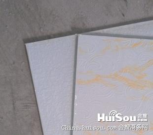 251花型pvc贴面石膏板吊顶高清图片