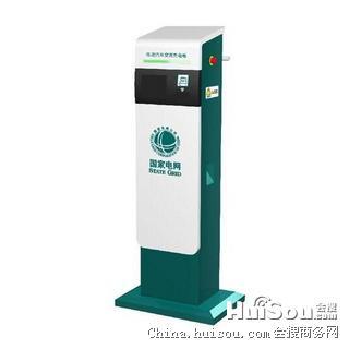充电机价格 提供立式新能源电动汽车交流充电桩 小区商场单位汽车充