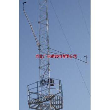 设计符合国家钢结构设计规范和塔桅设计规程,结构安全可靠.