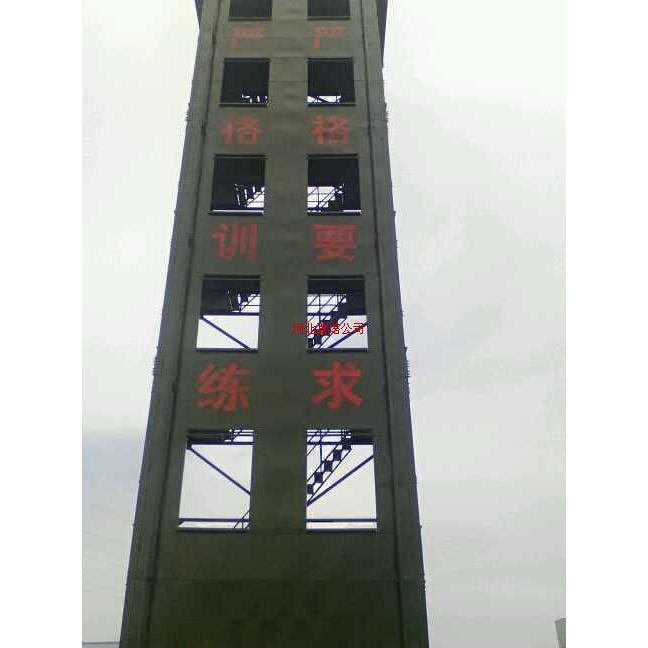 消防训练塔 攀爬塔