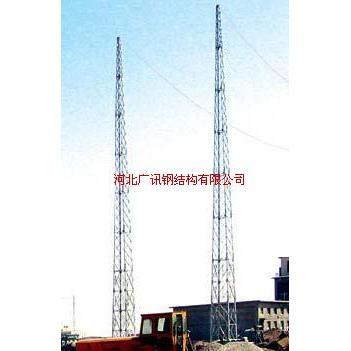 设计符合国家钢结构设计规范和塔桅