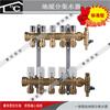 标准型回水温控地暖分集水器