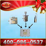 矿用ZPW-127温控喷雾降尘装置,矿用ZPW-127温控喷雾降尘装置价格