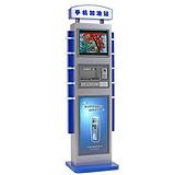 供应车站机场12路手机投币快速充电站 立式广告灯箱手机加油站