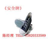 供应安全牌安全帽|10KV棉电工鞋|绝缘手套|天津双安科技8