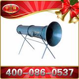 SCZ矿用水射流降尘装置,SCZ矿用水射流降尘装置技术参数