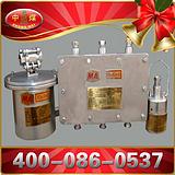 矿用ZPCK-127触控降尘装置, 矿用ZPCK-127触控降尘装置用途