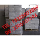 树脂类热光稳定剂二特丁基对苯二酚DTBHQ