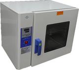 云南中药干燥箱|五谷杂粮烘焙箱|数显恒温烤箱正品