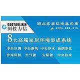 武汉美的变频离心式冷水机组产品规格