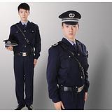 供应保安制服,秋冬保安制服,专业订做保安制服