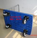 佛山塑料板手推车,工厂搬运车耐压耐磨