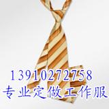 供应真丝纳米领带|学校领带定制|标记领带订做公司