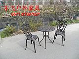 铸铝休闲家具 ,户外家具,铸铝家具