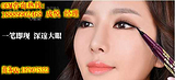 眼线笔OEM贴牌,国际一流的化妆品彩妆加工生产基地