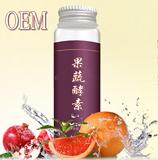 国内知名品牌酵素口服液贴加工贴牌,酵素粉OEM/ODM生产