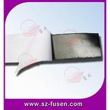 2013年最新宝安背胶粘扣带,FS-202强力胶水粘扣带