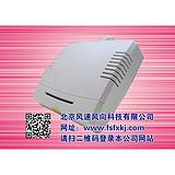 空气二氧化碳CO2测试仪  传感器  变送器  记录仪