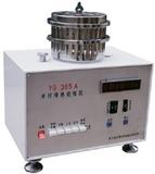 LFY-503智能纤维热收缩试验仪,厂供