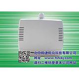 温室大棚二氧化碳传感器  二氧化碳变送器