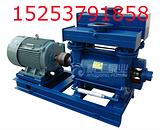 2BEC系列水环真空泵及压缩机 配件