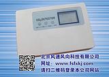 无线二氧化碳传感器  记录仪  监控器  检测仪
