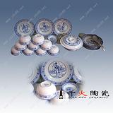 56头陶瓷餐具批发,批发56头陶瓷餐具,陶瓷餐具生产厂家