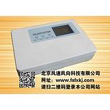 二氧化碳传感器  压力传感器 变送器   记录仪