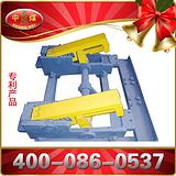 ZC型液压式阻车器,ZC型液压式阻车器厂家