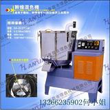 【新一代混色机供应】50kg干燥机,新一代塑料干燥机,送货上