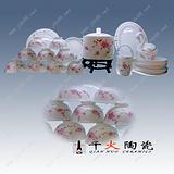 陶瓷餐具厂家批发,陶瓷餐具批发价格