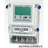 单相费控智能电能表DDZY866C 阶梯电阶费控电能表