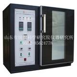 LFY-701恒温恒湿箱,清青纺仪